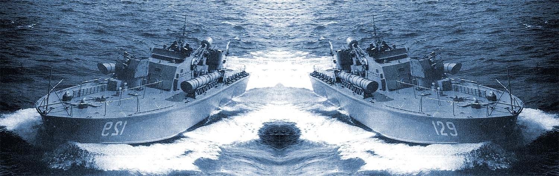 Торпедный Катер Проекта 183 Чертежи